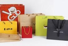 custom-made-paper-bags